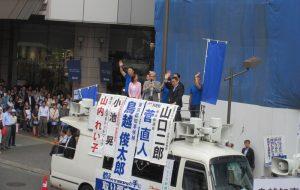 7月22日応援演説に立たれた政治学者の山口さんも「今回の都知事選は天が憲法を守るために与えてくれた最後のチャンス!と力説し、「人権.・平和・憲法を守る東京を」という鳥越さんの政策にエールを送り聴衆から大きな拍手が沸きました