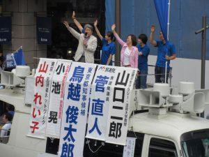 鳥越さんは政策の大きな柱として「人権.・平和・憲法を守る東京を」と訴え、核兵器をなくすことはもちろん、原発もなくし、非核都市を東京から実現しそれを日本中にそして世界へ広げたいと明言しており、生活者ネットワークとして大きく評価できます。